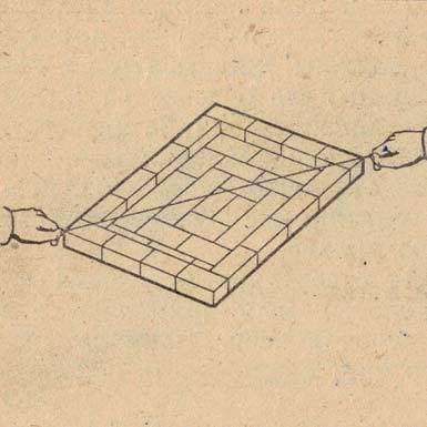 Фото закладка первого ряда кладки печи