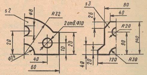 Примеры чертежей по степени сложности