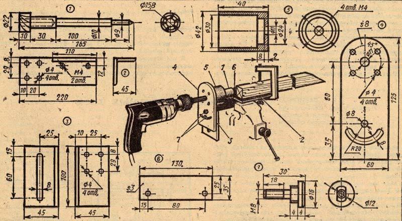 Фото и чертежи Приспособление для изготовления шипов
