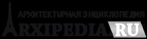 Архитектурная энциклопедия