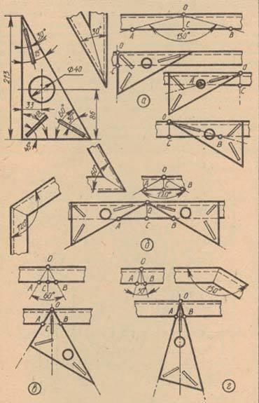 Чертежи и рисунки приспособление 1 для разметки углового проката